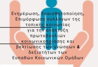 241633927_2210272479120675_5985423254720117840_n
